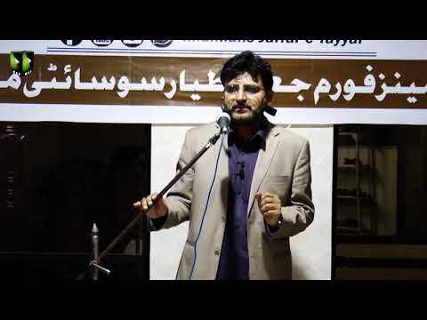 [Lecture] Topic: Aalmi Halaat Par Aik Nazar | Br. Nasir Sherazi | 12 December 2018