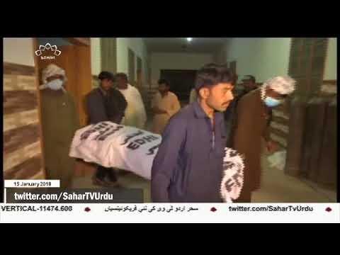 [15Jan2018] خود کش حملے حرام ہیں، پاکستانی علما کا فتوی   - Urdu