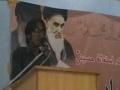 ISO Seminar on Shaheed Baqar ul Sadar-speaker zakra sarwar zaidi-urdu