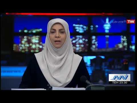 WILL NOT GO UNANSWERED - Farsi sub English