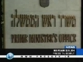Israel threatens Nasrallah with death - 13Apr09 - English