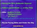 Dua Imam Mahdi (a.s) for seeking Help - Arabic sub English