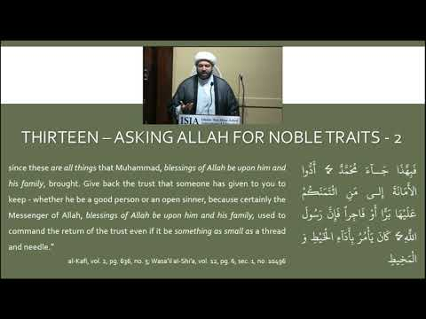 Knowing the Imam of Our Time: Session 14 - English
