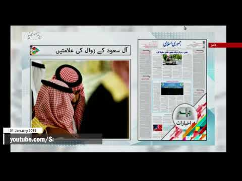 News & Current Affairs Channel - Keep yourself informed and
