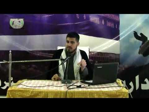 انقلابِ اسلامی سے نظامِ ولایت کا قیام - مولانا حیدر علی جعفری - Urdu