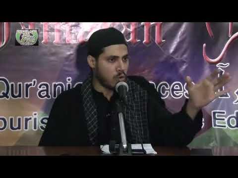 🎦  کلپ 1 - ایّامِ فاطمیہ - قیام فاطمؑی آغازِ قیامِ عاشورہ - Urdu