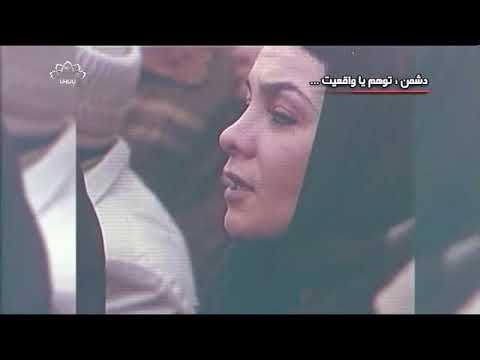 [09Feb2018] خصوصی رپورٹ: اسلامی انقلاب- Urdu