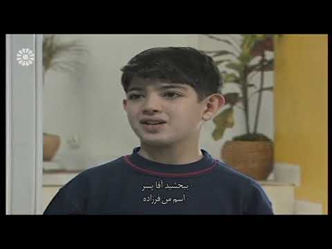 [17] Our Home | خانه ما - Drama Serial - Farsi sub English