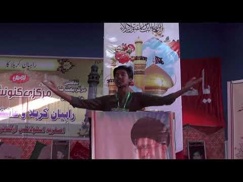 [47th Rahiyan Karballa o Ashiqan Mehdi Convention by ASO] Willayat Faqih ya Maghribi  Jamhoriat - Urdu