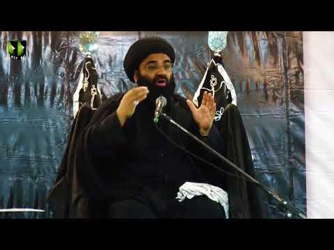 [Majlis 4] Khitaab: Moulana Kazim Abbas Naqvi | Topic: Tafseer-e-Surah e Kausar - 1439/2018 - Urdu
