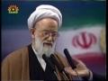 Friday Sermon - 17th April 2009 - Ayatollah Ahmed Jannati - Urdu