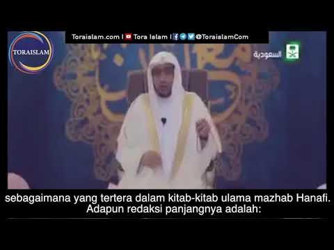 [Clip] Cara Bershalawat kepada Nabi Menurut Syaikh Shaleh Al Maghamsi - Arabic sub Malay
