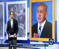[22 February 2018] Netanyahu confidant agrees to testify against him - English