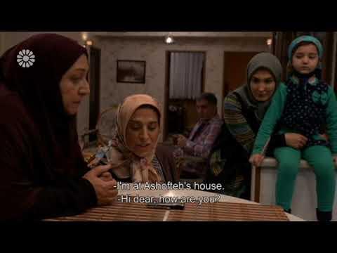 [12] Puncture | پنچری - Drama Serial - Farsi sub English