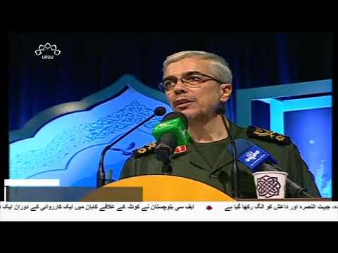 [25Feb2018] سامراجی طاقتیں اقوام پر اپنی مرضی مسلط کرنا چاہتی ہیں- جنرل