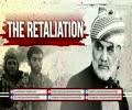 The Retaliation | An Islamic Anthem | Farsi sub English