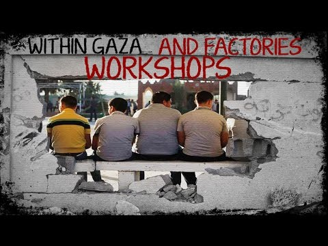 [Documentary] Within Gaza (The tragedy taking place inside the world's largest open-air prison) - English