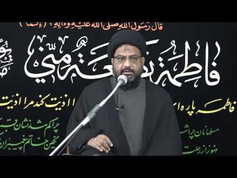 Azmat-e-Hzt Zahra (s) | 13th Jamadi ul-Awwal 1439 A.H | Moulana Syed Taqi Raza Abedi - Urdu