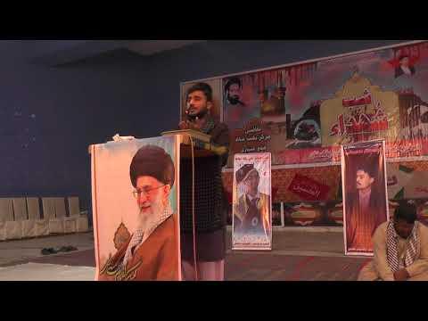 [47th Convention of Asgharia]Shuhda ka khon ala hadaf ke le Amant h- Br Qamar Abass Ghaderi CP Urdu