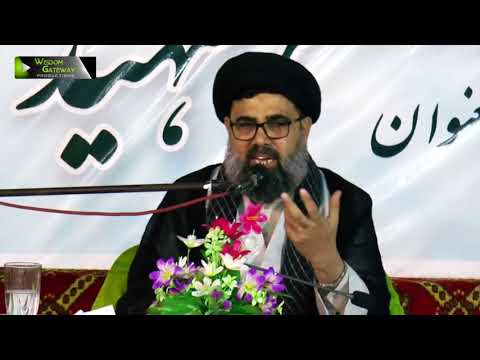 [ Seminar Fikr-e-Shaheed Dr. Muhammad Ali Naqvi ] Khitaab: H.I Moulana Ahmed Iqbal  | 7th March 2018 - Urdu