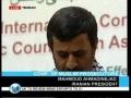 English - President Ahmadinejad Speech at Muslim Prosecutors Conf - 22nd April 09