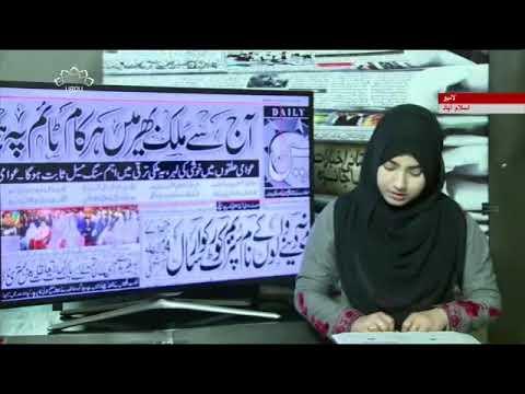 [12Mar2018] شام میں کیا ہو رہا ہے - Urdu