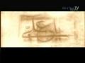 Zulfeqark Ya Ali - ذو الفقارك يا علي - الرادود باسم الكربلائي - Arabic
