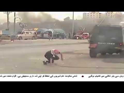 [17Mar2018] اسرائیل مخالف کارروائی کا خـیر مقدم  - Urdu