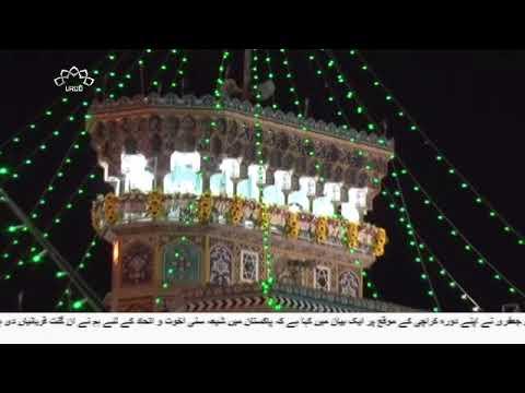 [18Mar2018] فرزند رسولؐ حضرت امام محمد باقرؑ کی شب ولادت باسعادت - Urdu