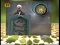 Friday Sermon - 23rd April 2009 - Ayatollah Rafsanjani - Urdu