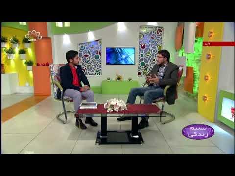 [  ذیابیطس [ نسیم زندگی - SaharTv Urdu