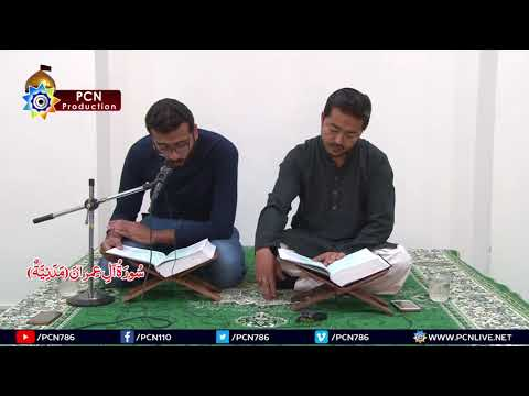 Quran Fehmi Surah e Aal e Imran Verse (21 to 54) 18th February 2018 By H I Syed Haider Naqvi - Urdu