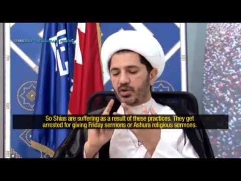 [Documentary] Crimes of the Bahraini Regime (Bahrain-UK Defense Ties) Part 2 - English