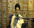 8th Dars of 14 Duroos-e-Ilm-e-Akhlaq-e-Islami 24th March 2018 By Ayatullah Sayed Aqeel Al Gharavi - Urdu