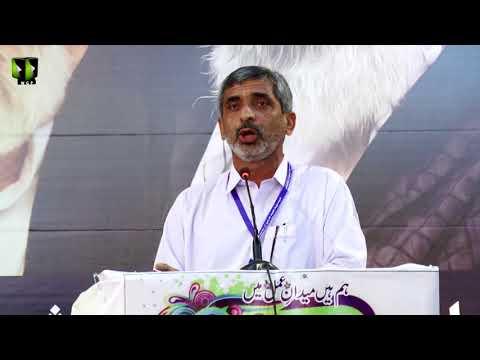 [Wilayat-e-Haq Convention 2018] Speech: Janab Ali Asghar Irfani | Shab-e-Shohada | Asgharia Org Pak - Sindhi