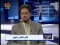 Political Analysis - Zavia-e-Nigah - 23rd April 2009 - Urdu