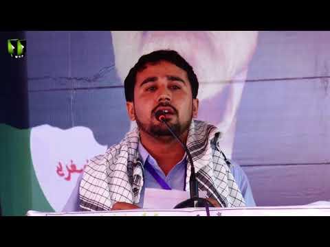 [Wilayat-e-Haq Convention 2018] Manqabat: Br. Mustafa Mehdi | Shab-e-Shohada | Asgharia Org Pak - Sindhi