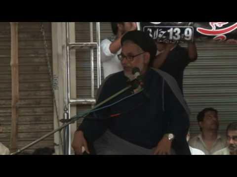 Majlis 21st Ramzan 1438 Hijari 2017 By Allama Syad Hassan Zafar Naqvi at Nasira Abbad Multan Part-1 - Urdu