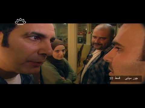 [ Drama Serial ] Chor Sipahi |چور سپاہی- Episode 10 | SaharTv - Urdu