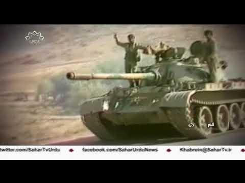 [01 Apr r2018] فروردین  ، یوم اسلامی جمہوریہ ، ایک طائرانہ نظر - Urdu
