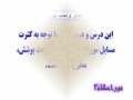 نور احکام 2 - توضیح المسایل Persian احکام لباس و حجاب و نگاه