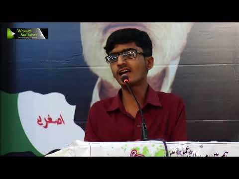 [Wilayat-e-Haq Convention 2018] Manqabat: Br. Gulsher Mehdi | Asgharia Org. Pak - Urdu