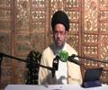 9th Dars of 14th Duroos-e-Ilm-e-Akhlaq-e-Islami 31th March 2018 By Ayatullah Sayed Aqeel Al Gharavi - Urdu