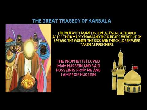THE HOLY IMAM SERIES - Imam Hussein ibn Ali (as) - The 3rd Imam - English