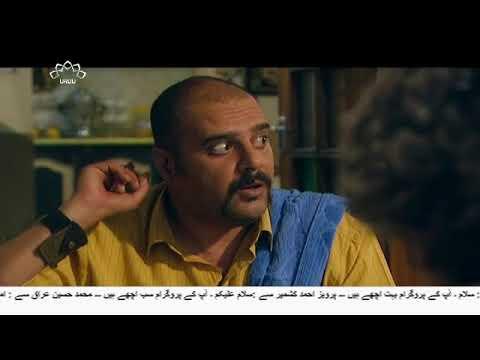 [ Drama Serial ] Chor Sipahi |چور سپاہی- Episode 15 | SaharTv - Urdu