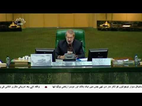 [08APR2018] علاقائی مسائل پر سعودی حکام کے اقدامات افسوسناک - Urdu