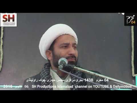 Majlis 6th October 2016 By Allama Sheikh Skhawat Ali Qumi at Haidery Chowk ST Town Rawalpindi - Urdu