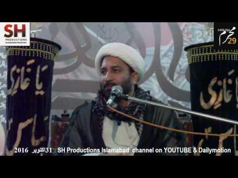Majlis 29 Muharram 1438 Hijari 31 Oct 2016 By H I Sakhawat Qumi at Masjid Imambargah Qasar ul Hasnain Bangash Colony - U