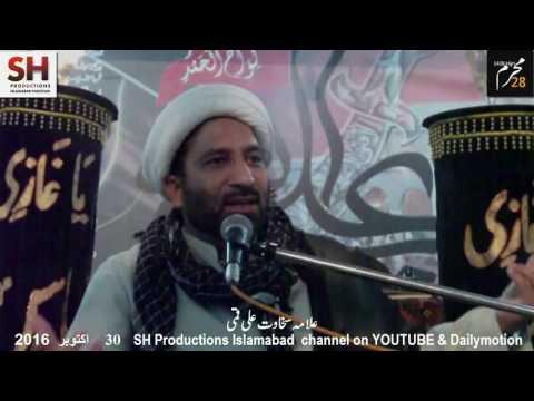 Majlis 28 Muharram 1438 Hijari 30 Oct 2016 By H I Sakhawat Ali Qumi at Masjid Imambargah Qasar ul Hasnain Bangash Colony