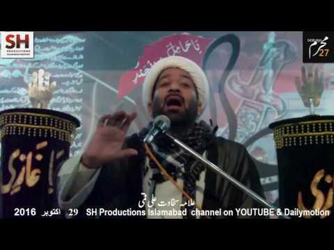 Majlis 27 Muharram 1438 Hijari 29 Oct 2016 By H I Sakhawat Ali Qumi at Masjid Imambargah Qasar ul Hasnain Bangash Colony